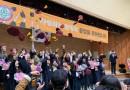 졸업을 축하합니다!